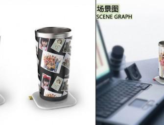 CuPhoto : Le mug photo numérique